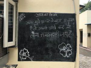 writing in hindi on a chalkboard
